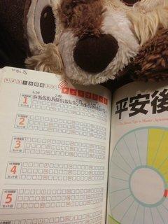 202003270023_Nihonshi1200Heianzenki.jpg