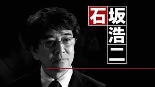 古畑・石坂浩二.JPG