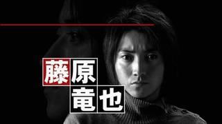 古畑・藤原竜也OP.JPG